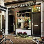 Coffeeshops of Amsterdam: Coffeeshop Roxy
